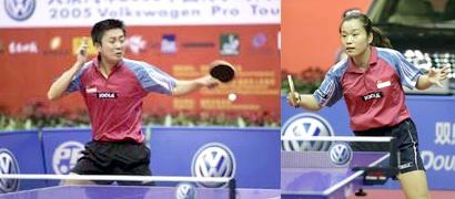 10 декабря 2005 года. Чемпионы первого гранд-финала ITTF pro tour до 21 года: сингапурские спортсмены №64 Yang Zi (слева) и  №35 Sun Bei Bei.